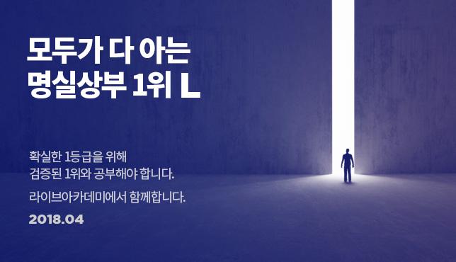 사이트메인_오른쪽상단배너_L