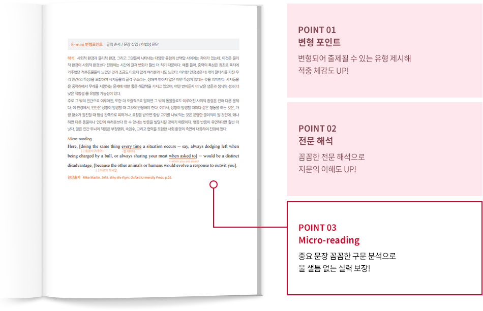 POINT3 Micro-reading